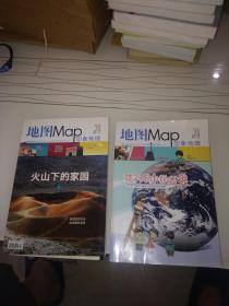 地图MAP 印象地理(2003年第1.2期共2本合售)总第130.131期