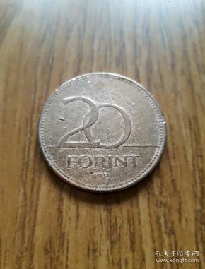 匈牙利镀铜币20福林特(1993年)背图龙舌兰