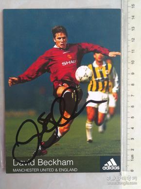 """英格兰著名球星 """"万人迷""""贝克汉姆 David Beckham 早期曼联队时期官方宣传照"""