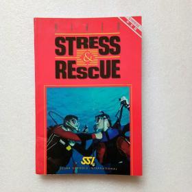 潜水员压力与救援