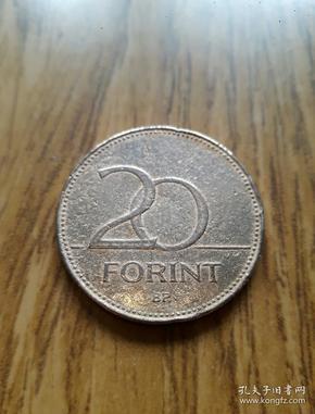 匈牙利镀铜币20福林特(2014年)背图龙舌兰