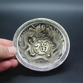 福字龙碗双龙戏珠碗小碗