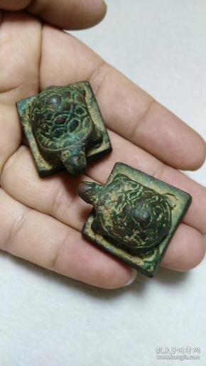 收钱币收的【龟印】 龟钮篆书铜印章 铜乌龟印章两枚