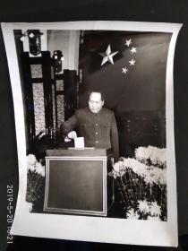 老照片,毛主席照片,红色收藏主席像