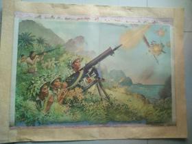 宣传画越南军民打的好。75/50