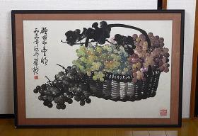 蘇葆楨--《葡萄》(發貨不帶框)