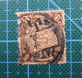 大清国邮政--蟠龙邮票--面值半分--(89)佛山