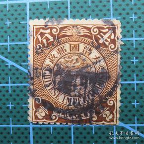 大清国邮政--蟠龙邮票--面值半分--(88)