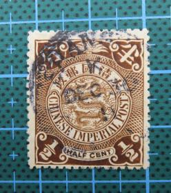 大清国邮政--蟠龙邮票--面值半分--(84)