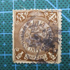 大清国邮政--蟠龙邮票--面值半分--(82)广东
