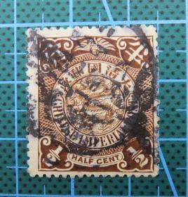 大清国邮政--蟠龙邮票--面值半分--(85)