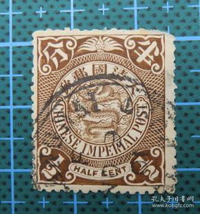 大清国邮政--蟠龙邮票--面值半分--(81)上海