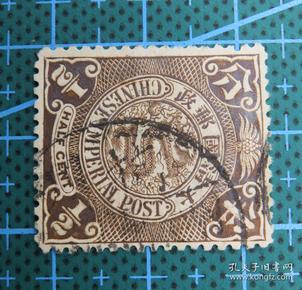 大清国邮政--蟠龙邮票--面值半分--(74)杭州