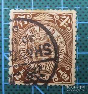 大清国邮政--蟠龙邮票--面值半分--(69)上海