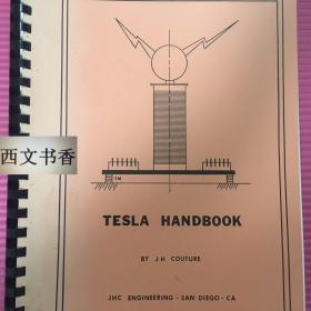 稀缺本,极其珍贵,世界著名的发明家、物理学家、机械工程师尼古拉·特斯拉著《特斯拉手册》大量插图,约1988年出版