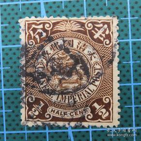 大清国邮政--蟠龙邮票--面值半分--(68)