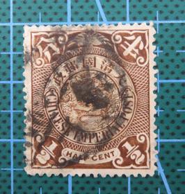 大清国邮政--蟠龙邮票--面值半分--(66)