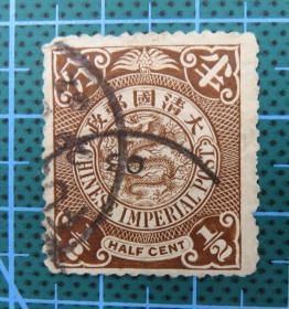 大清国邮政--蟠龙邮票--面值半分--(65)