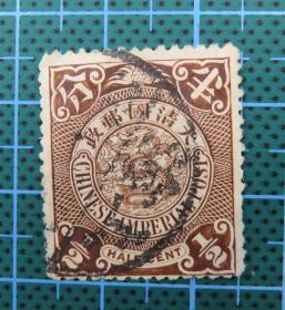 大清国邮政--蟠龙邮票--面值半分--(60)上海