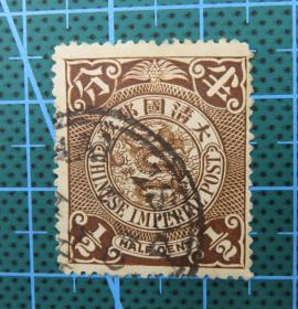 大清国邮政--蟠龙邮票--面值半分--(59)