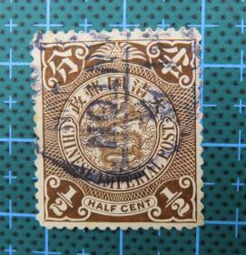 大清国邮政--蟠龙邮票--面值半分--(58)广州
