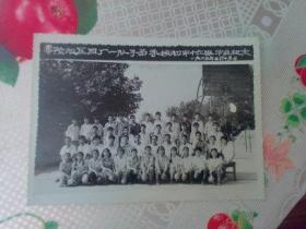老照片   1983年零陵地区四厂一队子弟学校中十六班毕业合影
