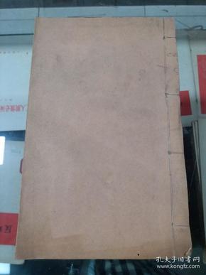 古书疑义举例五种  卷3.4  俞樾撰  民国五年观鍳庐线装本  既总结了传统的训诂学,又开了近现代训诂学的先声 民国线装书配本专区64