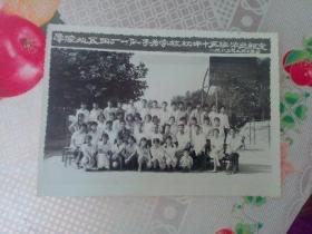 老照片   1983年零陵地区四厂一队子弟学校中十五班毕业合影