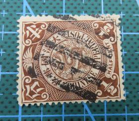 大清国邮政--蟠龙邮票-面值半分-销邮戳八卦戳