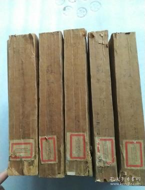 江苏教育1932年第一卷(1-5期)+江苏教育1933年第一卷(9-12期)+江苏教育1933年第二卷(1-5期)+江苏教育1933年第二卷(6-11期)+江苏教育1936年第五卷(3 4 56 11期 )如图