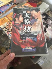 二十集电视连续剧 大染坊 24片装VCD