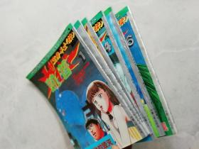 变身斗士——凯普(续)1—6卷 六本合售