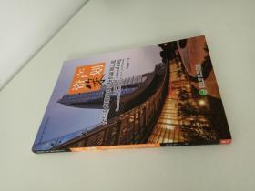 世联地产资产服务系列丛书·资产策划:全生命周期不动产价值策划之道