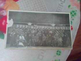 老照片   1979年零陵地区四厂一队学校第一届学生会成立暨期中考试授奖大会   右边小损伤