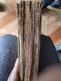 毛笔手抄中医验方一本,内服验方110多个,前部分为验方,后部分为账册(清代、民国均有)