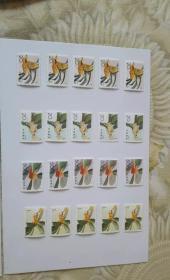 1995-6桂花邮票套票,共10套,通走。实物品相如图