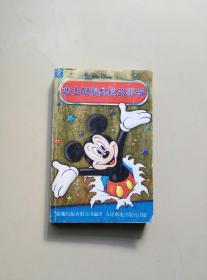 迪士尼随身读故事书