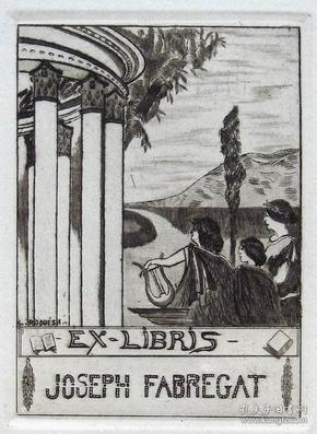 """""""新艺术风格""""""""法国艺术家""""(L. Roques)铜版蚀刻藏书票——《仕女,竖琴与风景》1910"""