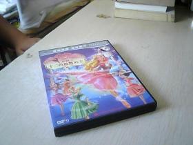 芭比十二芭蕾舞公主  1张 DVD