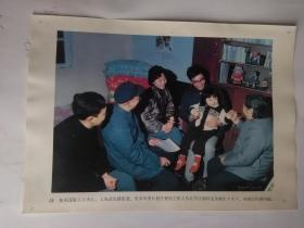 【计划生育宣传图片 —上海武定路】