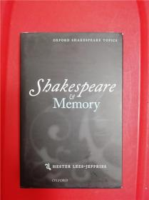 Shakespeare and Memory