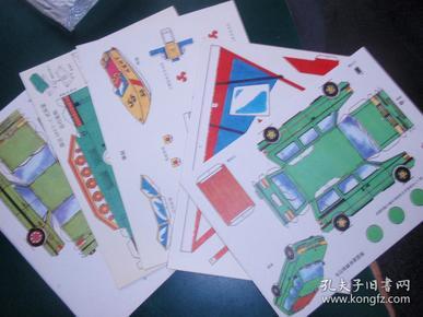 儿童手工制作,手工折纸:美国道奇牌旅行车,风帆赛船,赛艇,荷兰高炮