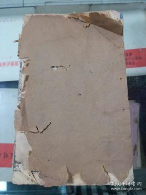 有正味斋骈体文  卷(19.20)清咸丰刻本   清代线装书配本专区26
