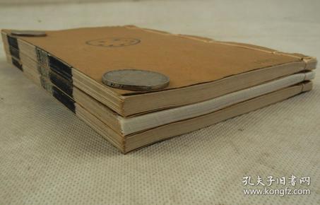 清乾隆】知不足斋;白纸*精刻本【古今伪书考】3册全。清代考据派学者姚际恒辨证伪书的著作,是鉴定古籍真伪的宝典,堪称千古绝唱之奇文,本书为最早的版本,纸墨刻印俱佳,故罕见 。品佳如图