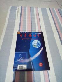 计算机仿真·第30卷·第10期2013年10月
