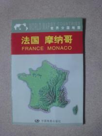 世界分国地图:法国、摩纳哥