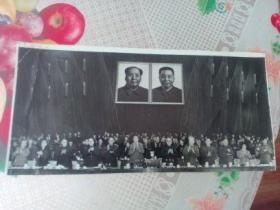 老照片   华国锋等国家领导人会议照片  左边上下角小折痕