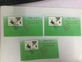 T132麋鹿邮票卡 上面是无齿邮票 3张