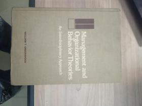 Management  and  Organizational  Behavior  Theories(管理与组织行为理论)【4.17日进书】