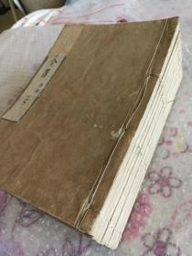 韩非子全书10册全 1811年 和刻本